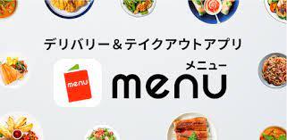 デリバリー&テイクアウトアプリ〖menu(メニュー)〗 : とんかつ割烹 とん一